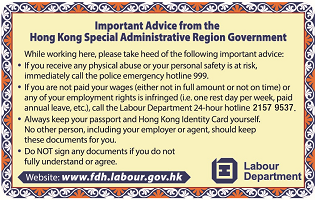 Handy Card on Important Advice from the HKSAR Government