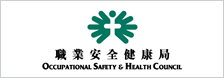 Occupational Safety and Health Council